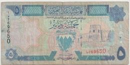 BAHRAIN P. 14 5 D 1973 VF - Bahrein