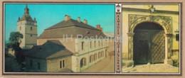 Kamianets-Podilskyi - Armenian Commercial House - Portal - Ukraine USSR - Unused - Ukraine