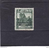 IECHTENSTEIN 1932  Yvert 1 Oblitéré, Cote : 15 Euros - Official