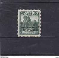 IECHTENSTEIN 1932  Yvert 1 Oblitéré, Cote : 15 Euros - Service