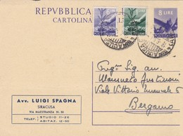 ITALIA - SIRACUSA - INTERO POSTALE - LIRE. 8 CON F.LLI AGGIUNTA - VIAGGIATO PER BERGAMO - Postwaardestukken