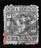 Japon N°43 - Oblitéré - TB - Used Stamps