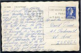 France - Marianne De Muller - Sur Carte - N° 1011B - Oblitération 14 Mai 1958 - Variété Tête Blanche - 1955- Maríanne De Muller