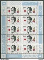 Bund  Michel #  Kleinbogen *** 1842  Philipp Franz Von Siebolt - [7] República Federal
