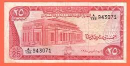 SOUDAN  Billet 25 Piastres  1980  Pick11c - Soudan