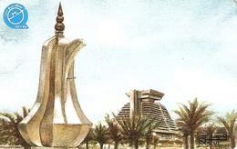 *QATAR* - Scheda Telefonica Usata - Qatar