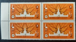 RUSSIA  MNH (**)1962 Atoms For Peace - Unused Stamps