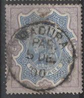 India - 1895 - Usato/used - Regina Vittoria - Mi N. 47 - 1882-1901 Imperium