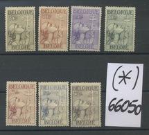 377/383 Série   SANS COLLE.   ZONDER GOM. Cote 210-€ En Oblitéré - Belgique