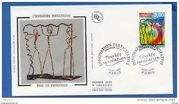 L4T688 FRANCE 1997 FDC Innovation Participative 3,00f Paris 24 01 1997/env. Illus. - 1990-1999