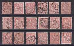 D 151 / LOT N° 125 OBL - Collections