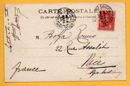 Catolina - Thèàtre Municipal De Saigon - Storia Postale Francobollo Indochine Francaise - Viêt-Nam