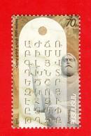 Armenien / Armenie / Armenia 2005, 1600th Anniversary Of The Armenian Writing, Mashtots - MNH ** - Armenië
