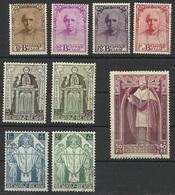 Belgique N° 342 à 350 Oblitérés De 1932 - Oblitérés