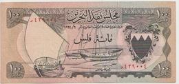 BAHRAIN P.  1a 100 F 1964 VF - Bahrein