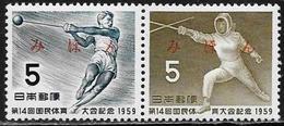 Giappone/Japan/Japon: Specimen, Mihon, Lancio Del Martello, Scherma, Hammer Throw, Fencing, Lancer Du Marteau, Escrime - Other