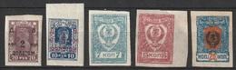 Russie Tchita 1919-21 5 Différents  (G1) - Russie & URSS