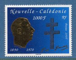 Nouvelle Calédonie - YT N° 682 - Neuf Sans Charnière - 1995 - Unused Stamps