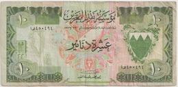 BAHRAIN P.  9a 10 D 1973 F - Bahrein
