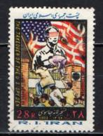 IRAN - 1983 - Takeover Of The US Embassy, 4th Anniv. - USATO - Iran