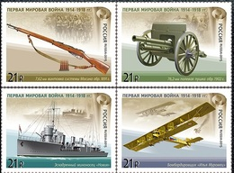 Russia, 2015, 100 Th Anniv. Of 1st World  War, 4 Stamps - 1992-.... Federation