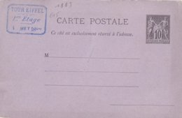 SAGE 10 C. - Noir/lilas Sans République Exclusivement Réservé Neuf Avec Cachet TOUR EIFFEL - Standard Postcards & Stamped On Demand (before 1995)