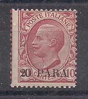 LEVANTE COSTANTINOPOLI 1908 EFFIGE DI V.EMANUELE III 2°EMISSIONE LOCALE SASS. 9  MNH XF - 11. Uffici Postali All'estero