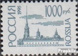 Russland 414w (kompl.Ausg.) Normales Papier Postfrisch 1995 Freimarke:Bauwerke+Denkmäler - 1992-.... Fédération