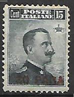 LEVANTE COSTANTINOPOLI 1908 EFFIGE DI V.EMANUELE III 3°EMISSIONE LOCALE SASS. 15 MNH XF - 11. Uffici Postali All'estero