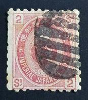 1883 Koban, Japan, Nippon, *,**, Or Used - Japon