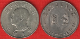 """Taiwan 1 New Dollar 1966 """"Jiang Jieshi"""" UNC - Taiwán"""