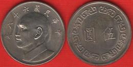 Taiwan 5 New Dollars 1970-1979 Y#548 UNC - Taiwán