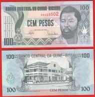 Guinea - Bissau 100 Pesos 1990 P-11 UNC - Guinea-Bissau