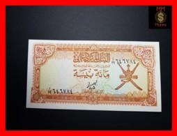 OMAN 100 Baisa  1977  P. 13 UNC - Oman