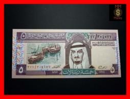 SAUDI ARABIA 5 Riyals 1983 P. 12  UNC - Arabie Saoudite