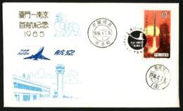 First Flight 1986 April 7  Xiamen - Nanjing  (l-044) - Covers & Documents