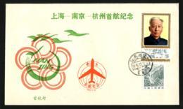 First Flight 1985 November 18  Shanghai - Nanjing - Hangzhou  (l-051) - Covers & Documents