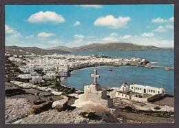 111874/ MYKONOS, Partial View - Greece