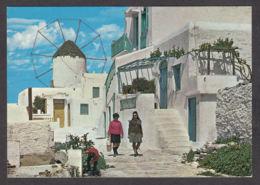 111876/ MYKONOS, Street Of The Town - Greece
