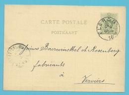 Entier Stempel FLERON , Verso Repiquage CHARBONNAGE DE LONETTE / RETINNE Station De FLERON - Enteros Postales