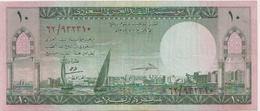 SAUDI ARABIA  P. 8a 1 R 1961 VF - Arabie Saoudite