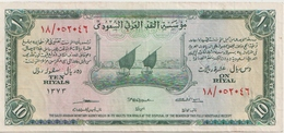 SAUDI ARABIA  P. 4 10 R 1954 VF - Arabie Saoudite