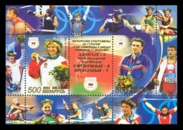 Belarus 2004 Mih. 561/62 (Bl.41) Belarus Sportsmen At Olympic Games In Athens MNH ** - Bielorussia