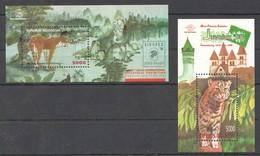 K1055 1998 INDONESIA FAUNA WILD ANIMALS WILD CATS SINGPEX JUVALUX 98 2BL MNH - Roofkatten
