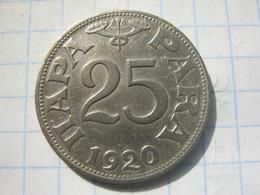 Yugoslavia , 25 Para 1920 - Serbien