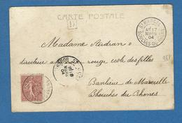 BOUCHES DU RHONE BOITE URBAINE D ST MARCEL - Marcofilie (Brieven)