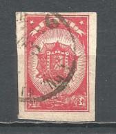 Korea 1952 Used Stamp - Korea, North