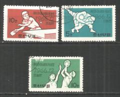 Korea 1966 Used Stamps - Korea, North