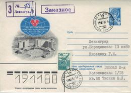 Moskau 1982 Kardiologischer Kongress Herz EKG - Medicine
