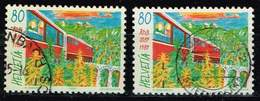 Schweiz 1989,Michel# 1388 O  100 Jahre Rhätische Bahn - Gebruikt